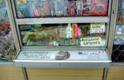 В Киеве могут исчезнуть точки продажи прессы