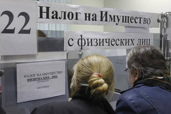 Правительство России изменяет порядок расчета налога на недвижимость