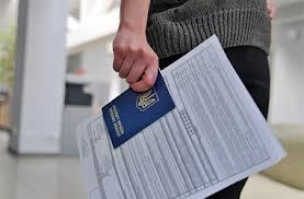 Кипр выдал Украине электронную визу