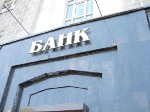 Украинские банки увеличили активы на 9,5%