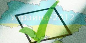 Обнародован список фальсификаторов парламентских выборов