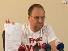 Власенко: Дело о долгах ЕЭСУ используют против Тимошенко