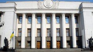 """""""Региональные"""" кандидаты на спикера Рады"""