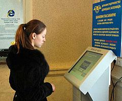 Бесконтактный платеж по новому паспорту