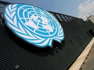 Отчет ООН: Украина бесправная