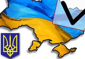 Европарламент: выборы в Украине далеки от свободных