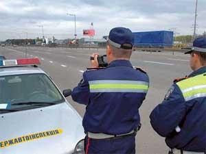МВД готовит новые правила дорожного движения