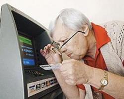 Список льгот на соцкарточках урежут