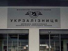 «Укрзалiзниця» теряет прибыль