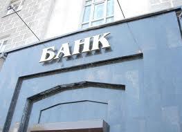 Банки возобновляют масштабное валютное кредитование