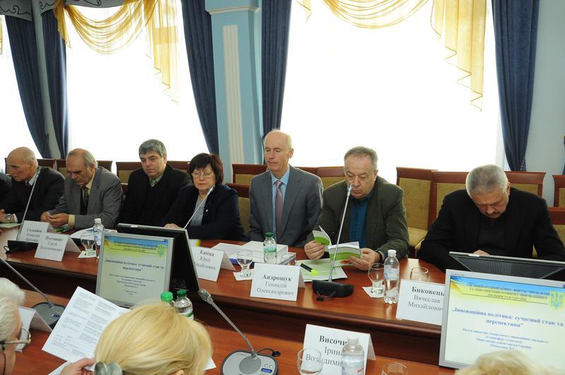 Проблемы развития науки Украины