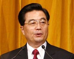 Ху Цзиньтао: КНР продолжит реформы в отношении юаня