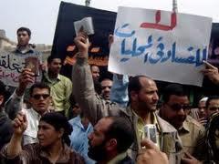 Египетские исламисты дали Мубараку неделю
