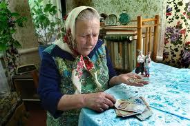 Новые условия начисления пенсий! (список)