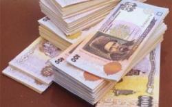 В Киеве средь бела дня у мужчины украли 2 млн. грн