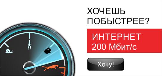 Интернет провайдеры в Москве