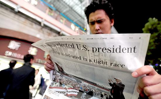 Четыре горячие новости их американских СМИ