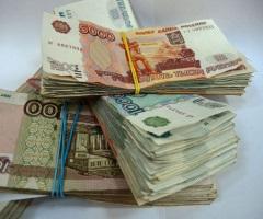Рубль в очередной раз сдал позиции