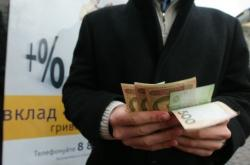Предприниматели забирают деньги из банков