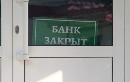 Сколько банков выживет в Украине