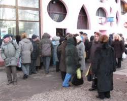 В Киеве вкладчиков обчистили почти на 9 млн.грн. (деньги исчезли)