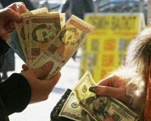 «Валютный» налог - на руку «теневому» рынку - эксперты