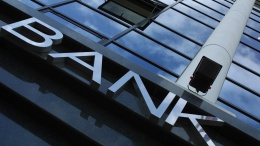 Банки хотят обязать к выполнению капитализации
