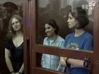 В России видеоролики Pussy Riot признали экстремистскими
