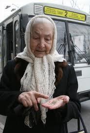 Пенсионерам отменили бесплатный проезд в транспорте