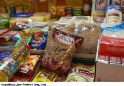 В Киеве открыли секретные магазины с дефицитным товаром