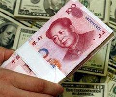 Юань в 2013 году опередил по популярности евро