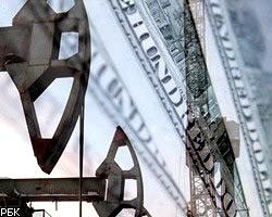Цены мирового рынка на нефть резко понизились