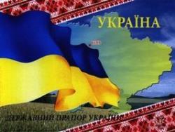 Новая Конституция Украины: просто документ или снова передел полномочий?