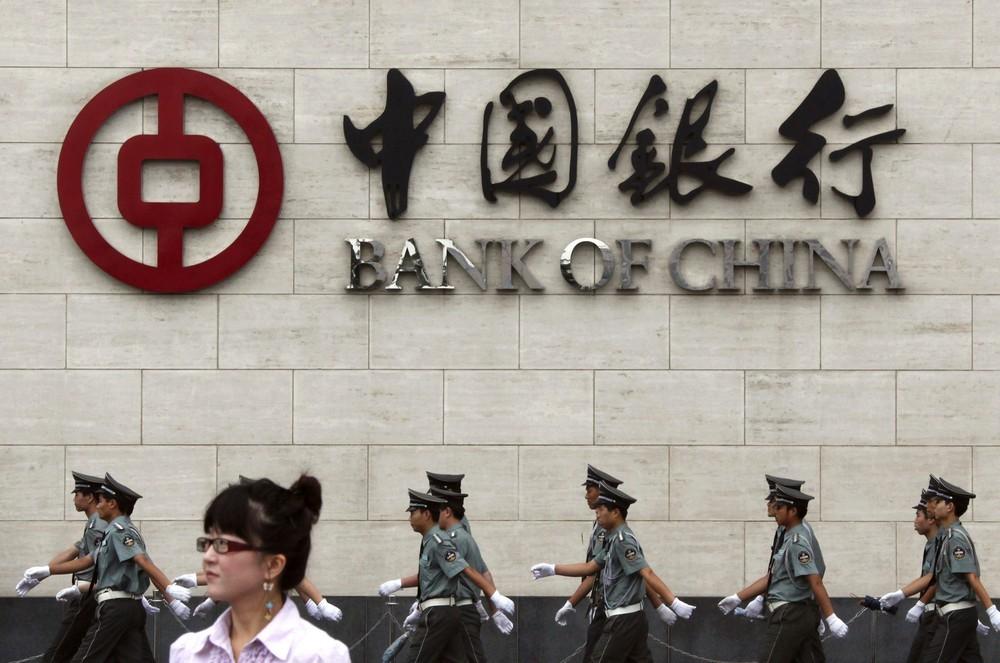 СМИ: ЦБ КНР изменил способ вливания средств в банковскую систему