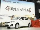 В Китае проходит крупнейшее автошоу