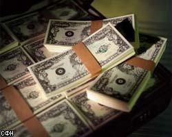 Приток капитала в США замедлился в октябре с.г. до 7,5 млрд долл