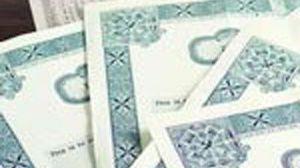 Украинцы купили казначейских облигаций на 47 миллионов