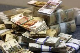 Кредиты наличными и как получить заем на выгодных условиях
