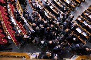 КСУ согласился урезать депутатскую неприкосновенность
