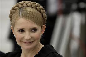 Тимошенко приехала в суд поддержать Луценко