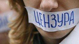 Госдеп США раскритиковал украинские тюрьмы, выявил цензуру и коррупцию