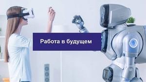К 2030 году из-за роста числа роботов потеряют работу 800 миллионов человек
