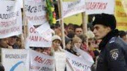 Общественные организации хотят поставить ультиматум власти