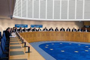 Как украинцы отстаивают права в Евросуде