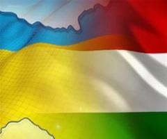США приняли решение о финпомоши Украине