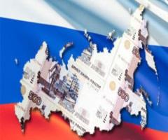 Экономика России под прессом Киева