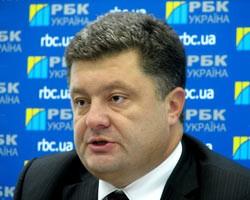 Совет НБУ примет основные принципы денежно-кредитной политики на 2011 г. после принятия НК и бюджета