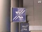 Франция и Бельгия дадут банку Dexia 5,5 млрд евро