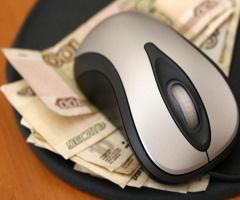 Электронные платежи ограничивают