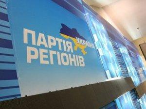 В чем состоит миссия Партии Регионов